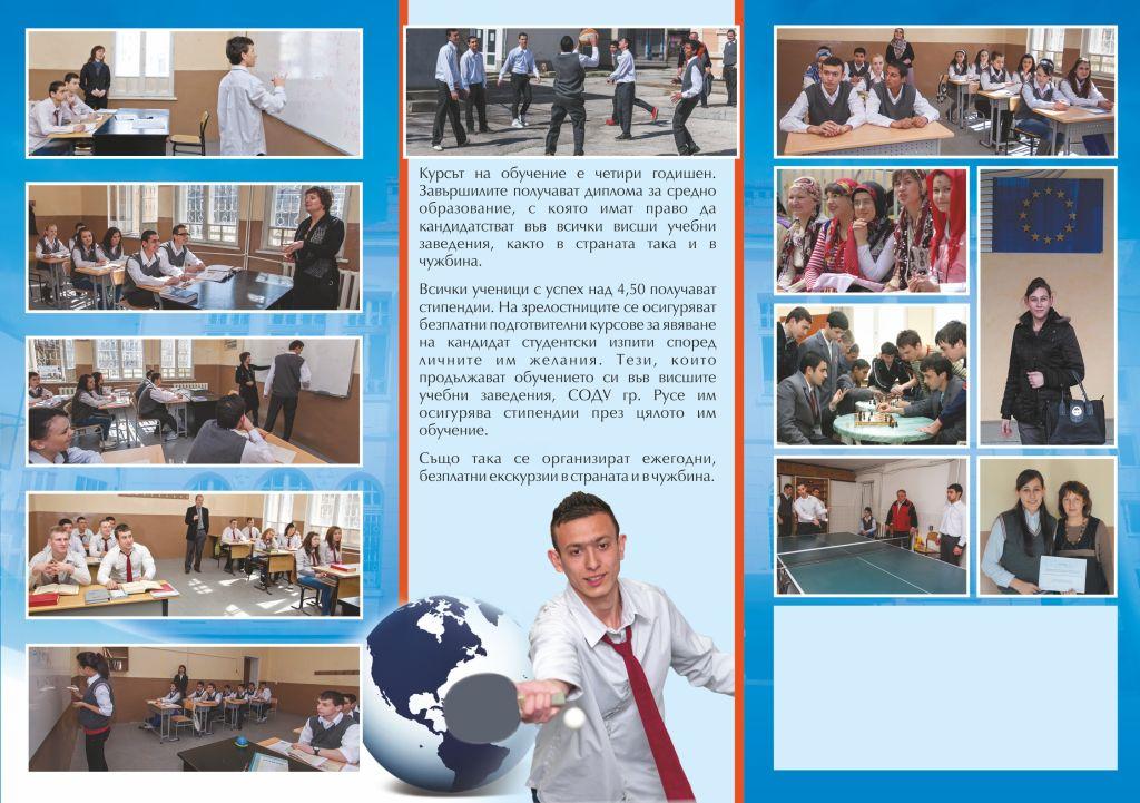 broshura SODU 2014 2 (2)2
