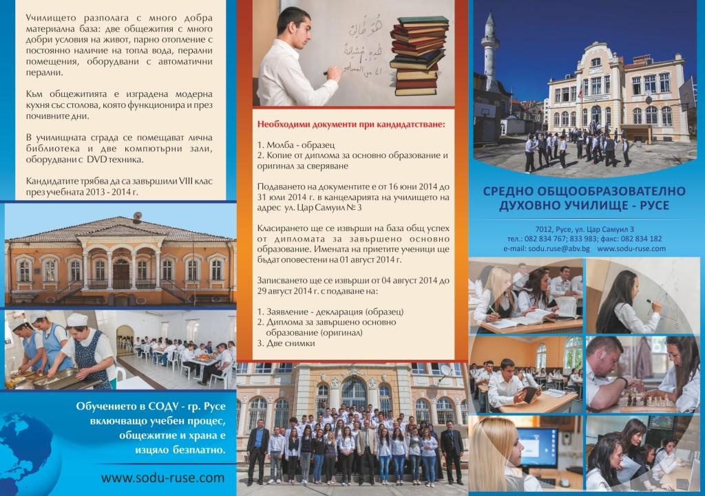 broshura SODU 2015 -1 (2)