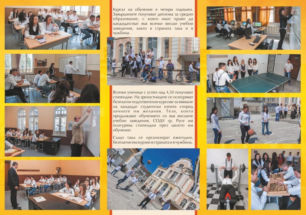 broshura SODU 2015 -2 (2)