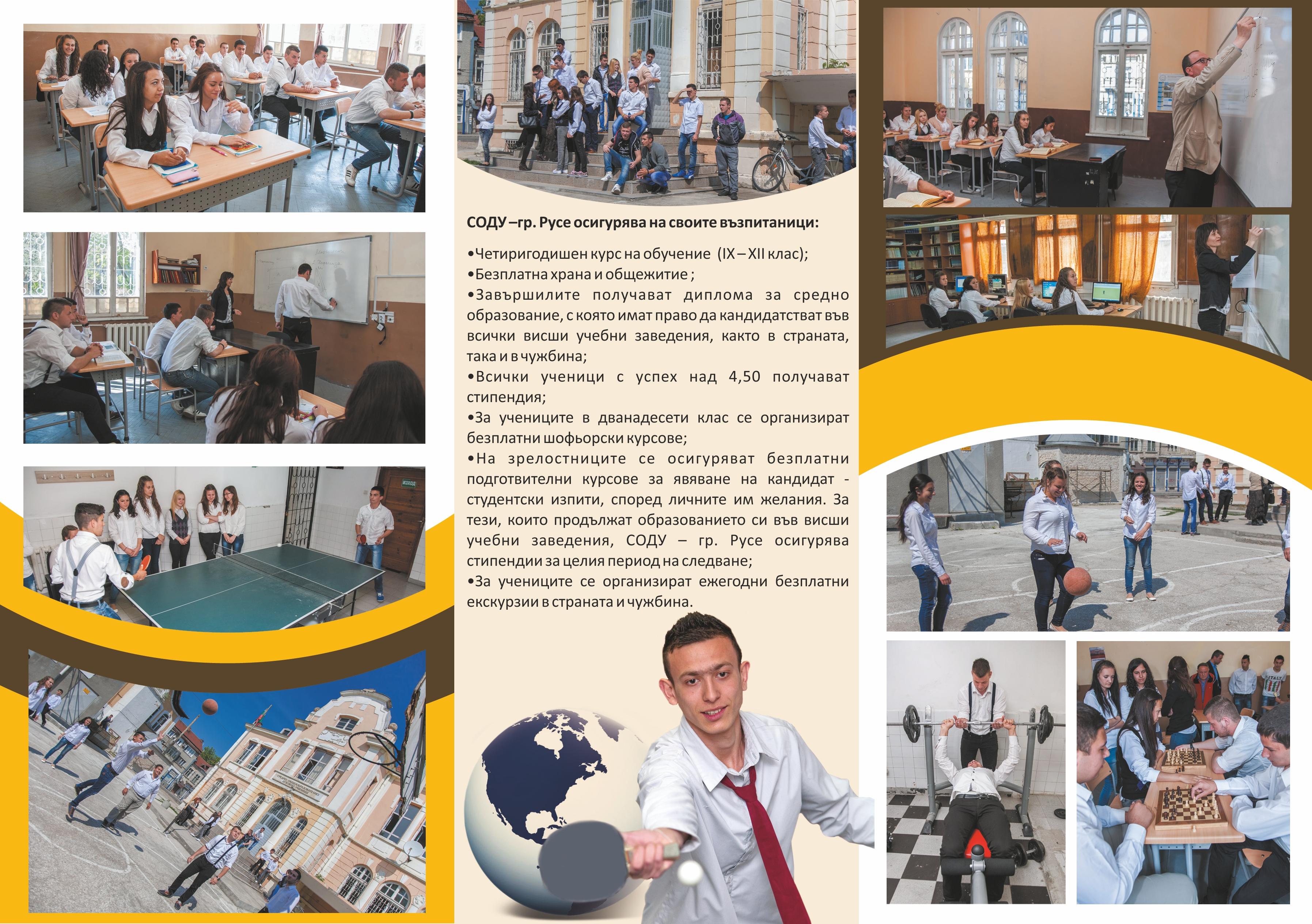 broshura SODU 2016 - 2