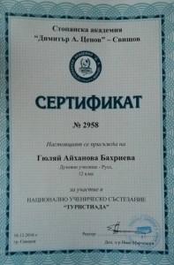 15589934_216381282149233_610859051639137924_n