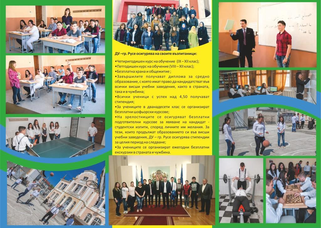 broshura SODU 2019-1